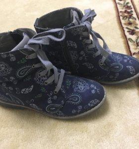Замшевые детские ботиночки 👞(капитошка)