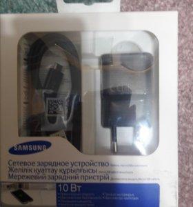 Оригинальное зарядное устройство Samsung
