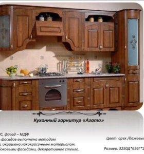 Качественный роскошный кухонный гарнитур