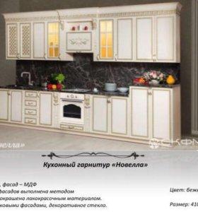 Качественная роскошная кухонная гарнитура