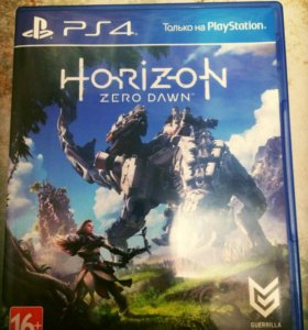 Игра для PS4 Horizon zero dawn