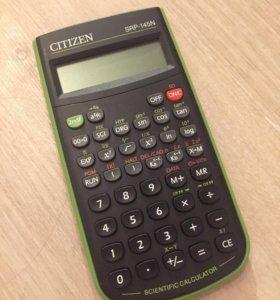 Калькулятор канцелярский