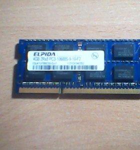 Жесткий диск 500 гб. и оперативная память на 4 гб.