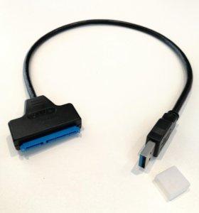 Кабель SATA-USB
