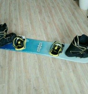 Сноуборд комплект крепления+ботинуи