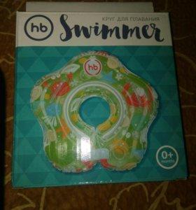 Круг для купания с рождения
