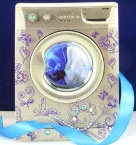 Установка обслуживание ремонт стиральных машин