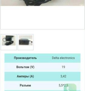 ASUS зарядное устройства для ноутбука