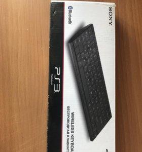 Беспроводная клавиатура для PS3