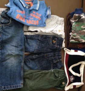 Пакет одежды на 1,5-2 года