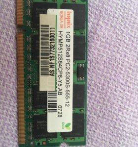 Оперативная память на ноутбук ddr2