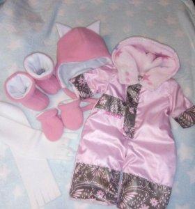 Одежда для куклы беби-бона