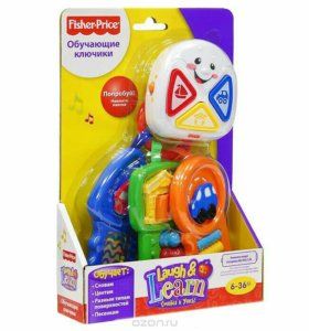 Ключики Fisher-price