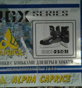Коньки хоккейные RGX-950.1 размер 38