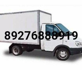 Утилизация, бесплатный вывоз бытовой техники