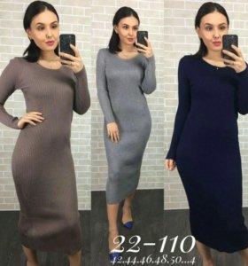Платье -лапша