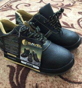Спец обувь новая