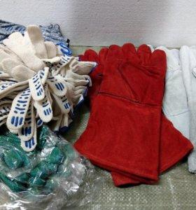 Перчатки, краги, скотч, плёнка