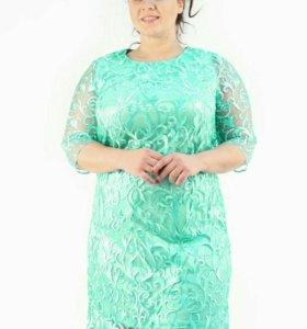Платье р-р 64