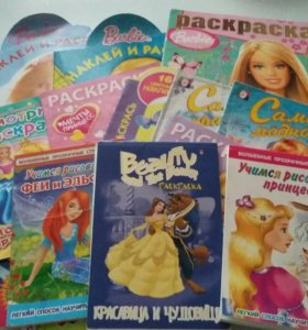 Книжки раскраски для девочек