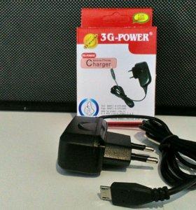 СЗУ 3G-Power