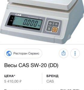 Cas sw-20