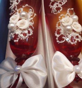 Бокалы свадебные НОВЫЕ