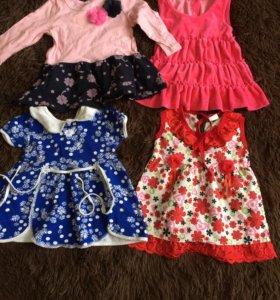 Платья для девочки пакетом