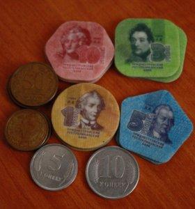 Монеты разных стран (Возможен обмен)