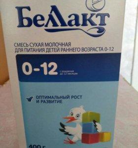 Смесь Белакт от 0-12