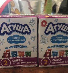 Смесь молочная Агуша 2