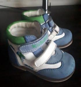 Ботиночки + Босоножки.