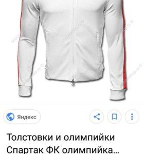 Найк фк Спартак
