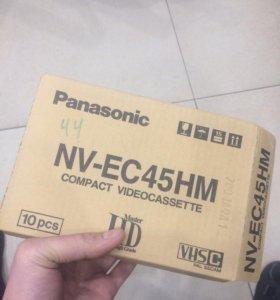 15 шт Кассета для камеры оптом nv-ec45hm