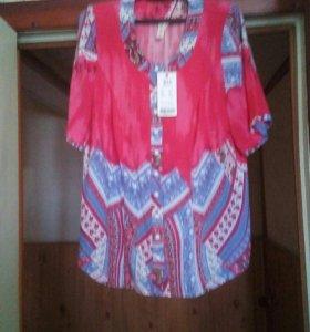 Блузка!