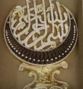 Сувениры исламские!!!