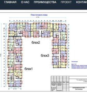 Квартира, 1 комната, 47.1 м²