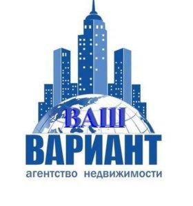 Агентство недвижимости « Ваш Вариант»
