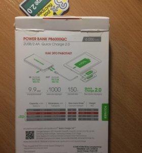 Портативное зарядное устройство Power bank