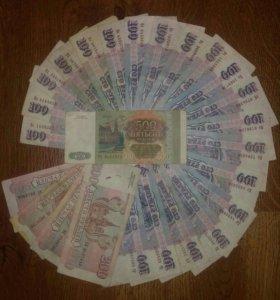 100 200 500 рублей 1993 год