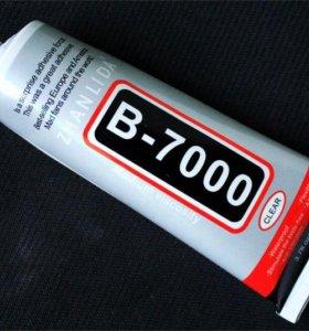 B-7000
