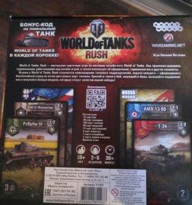 Настольная игра World of Tanks:Rush