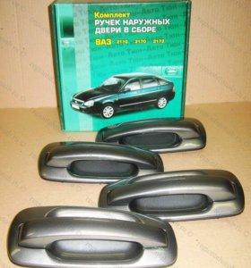 Ручки Приора 2 SE 2110-2112