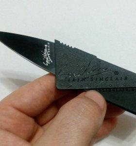 Нож карточка