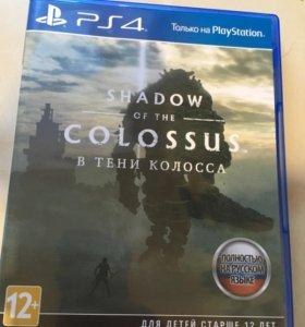 Игра Shadow of Colossua в тени колосса ps4
