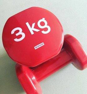 Гантели 3 кг