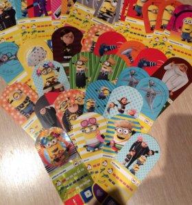Карточки Миньоны..