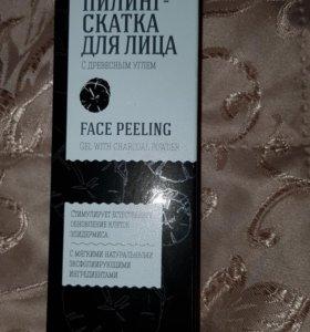 Пилинг-Скатка для лица