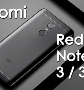 Xiaomi Redmi Note 4x 3 /32 gb