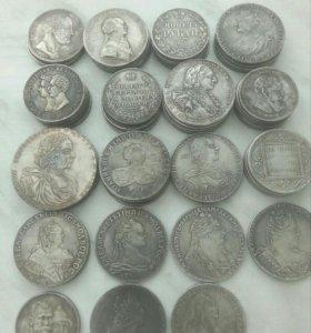 Монеты Царкой России